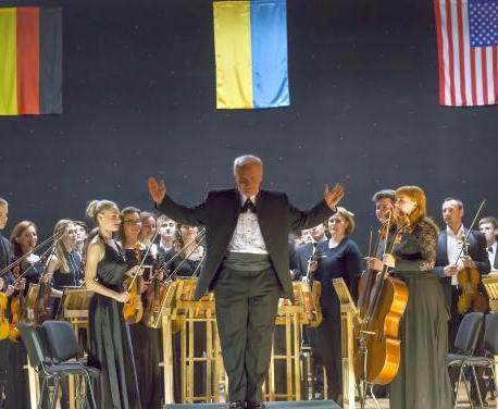 Молодежный оркестр «Слобожанский» и музыканты из Австрии и Германии исполнят шедевры мировой классики