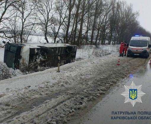 ДТП под Харьковом: автобус сдуло ветром