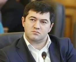 Кабмин уволил главу Фискальной службы Романа Насирова