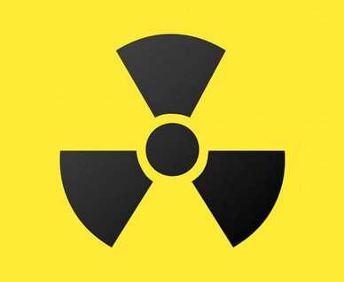В Харьковской области перехватили радиоактивную посылку