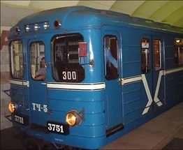 Почему останавливалось харьковское метро