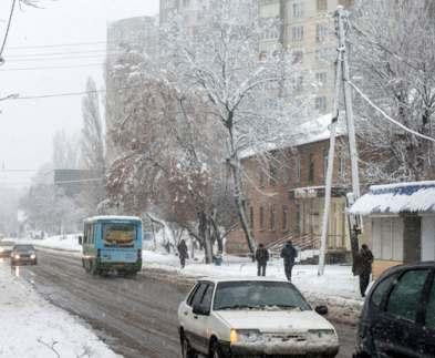 Погода в Харькове на выходных: объявлено штормовое предупреждение
