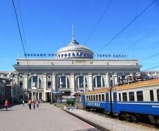 В марте поезд Харьков—Одесса пойдет в объезд