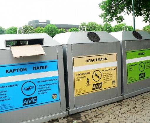 Тариф на вывоз мусора хотят поднять в два раза