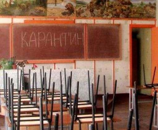Под Харьковом школы закрываются на карантин