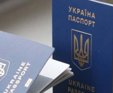 Харьковский горсовет просит ускорить изготовление загранпаспортов