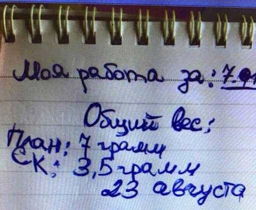 В Харькове будут судить наркокурьера