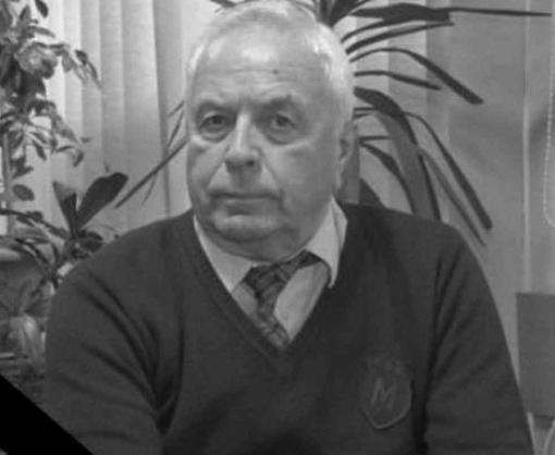 Умер Юрий Гуровой