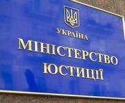 В Минюсте обнародовали информацию по неплательщикам алиментов