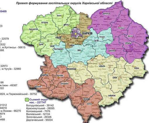 В Харьковской области дадут названия округам