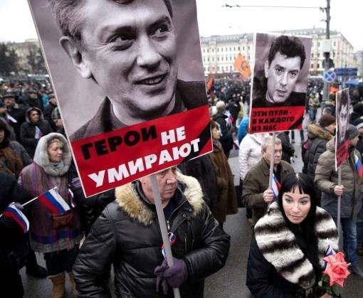 ВВашингтоне появился адрес Boris Nemtsov Plaza— США