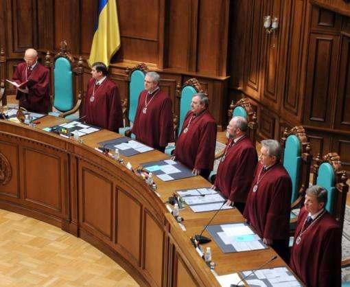 Конституционный Суд признал неконституционным налогообложение пенсий
