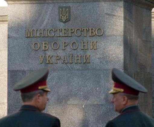 Должность министра обороны Украины станет гражданской