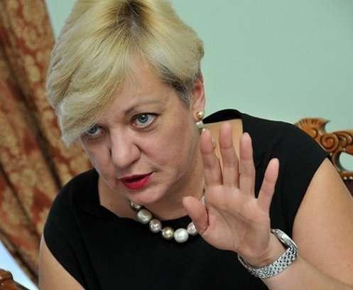 Отставка Валерии Гонтаревой переносится