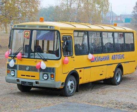 В Харьковской области купят 11 школьных автобусов