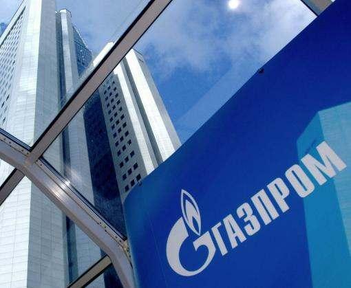 Украина ищет активы «Газпрома» в Европе
