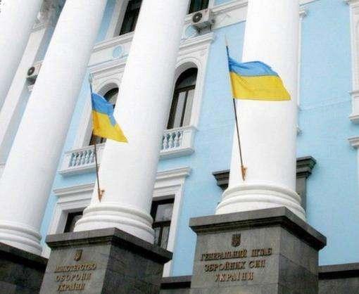 Генштаб разработал документы о начале Операции объединенных сил вместо АТО на Донбассе