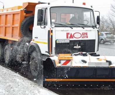 В Харькове возникли некоторые проблемы с вывозом мусора из частного сектора
