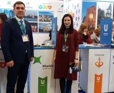 Харьков представили на туристической выставке в Берлине