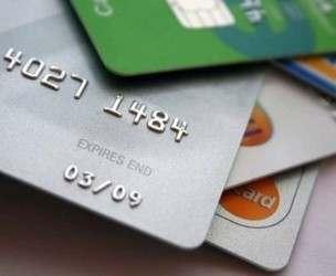 Харьковчанин подделывал банковские карты