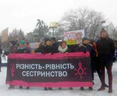 В Харькове прошел марш женской солидарности