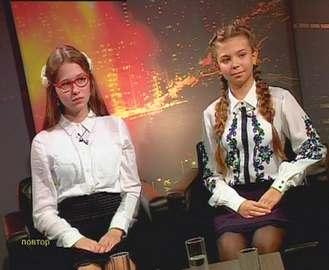 Школьницы умеют находить ответы на многие вопросы в стихах Шевченко: видео