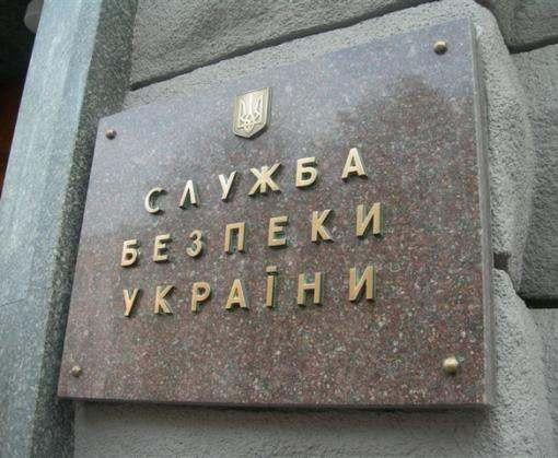 СБУ проводит 25 обысков у подозреваемых в проведении антиукраинских акций