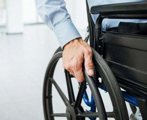 В Украине изменены правила назначения инвалидности