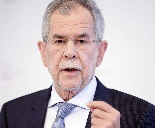 Президент Австрии прочитает лекцию украинским студентам