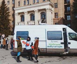 Харьковских студентов проверили на ВИЧ прямо на площади