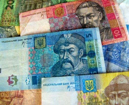 Кошельки украинцев потяжелеют, но денег не прибавится