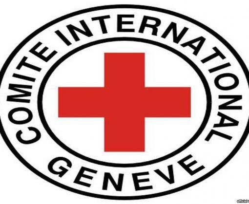 Красный Крест направил гумконвой на Донбасс