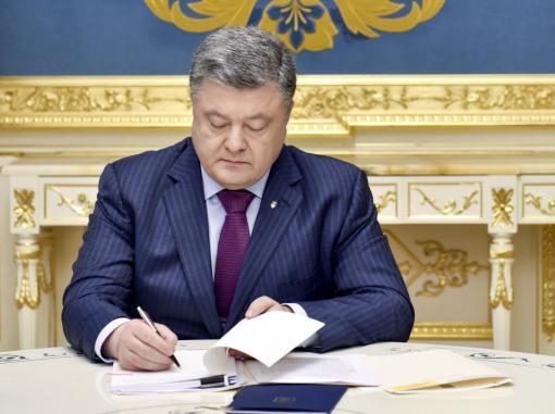 Петр Порошенко предлагает Раде изменения к закону о гражданстве