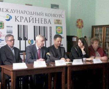 В Харьков съехались юные пианисты