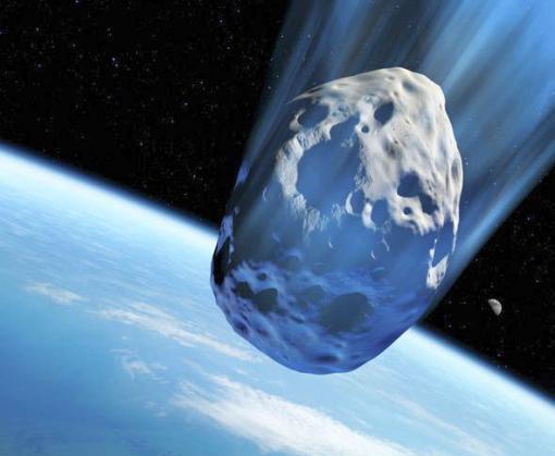 В NASA назвали очередную дату конца света