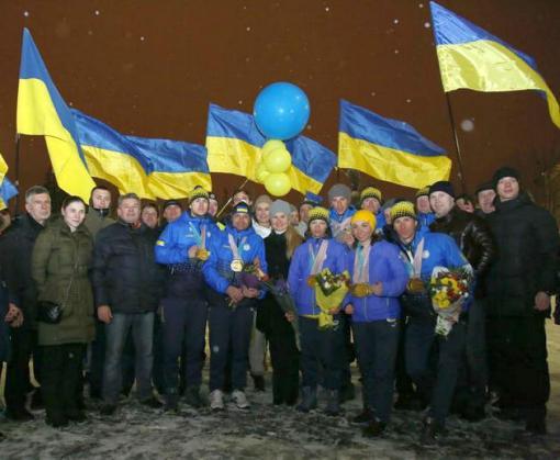 В Харькове встретили медалистов Паралимпиады