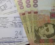Украинцам пересчитают субсидии