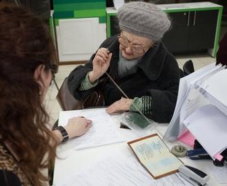 Как можна получить пенсию размер минимальной пенсии в перми в 2021 году