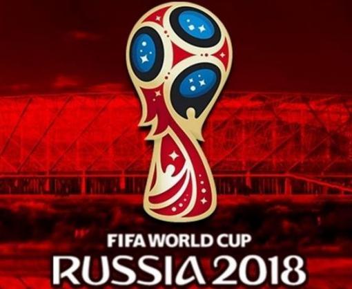 Букмекеры принимают ставки на бойкот ЧМ-2018 по футболу в России
