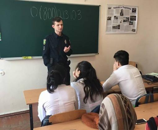 Харьковские полицейские провели беседу с иностранными студентами