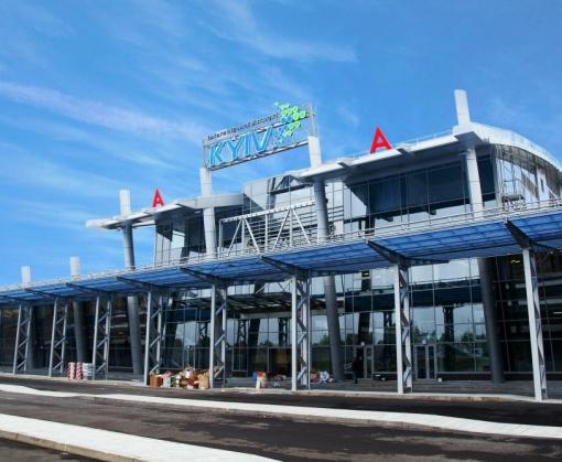 Киевскому аэропорту присвоили имя