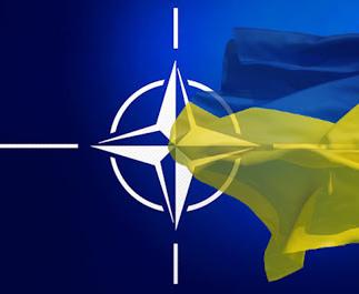 В Харькове открылись НАТО-вские курсы
