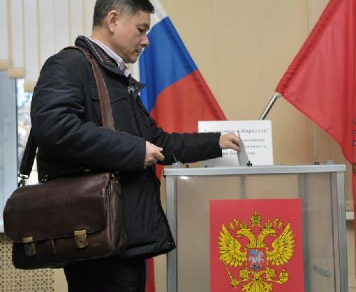 Российский ЦИК объявил официальные результаты президентских выборов