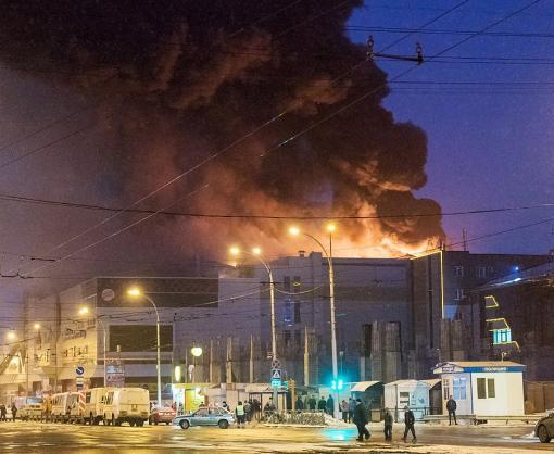 Пожар в Кемерово: погибло более 50 человек (видео)