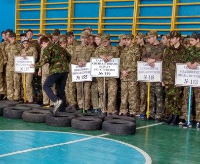 В Харькове прошла военно-спортивная игра «Защитник»