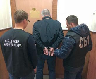 Директор харьковского военного завода уволен за взятку