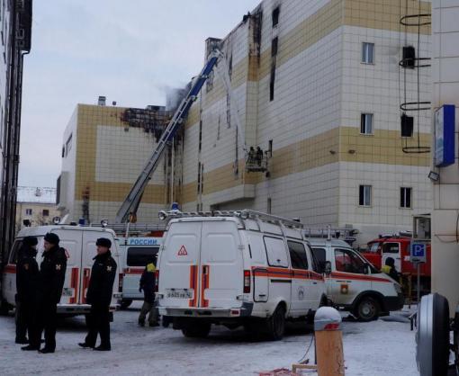 Пожар в Кемерово: сотрудники ТЦ при возгорании сбежали первыми