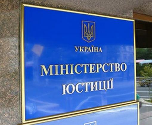 Что делать украинцам в случае невыплаты зарплаты: объяснение Минюста