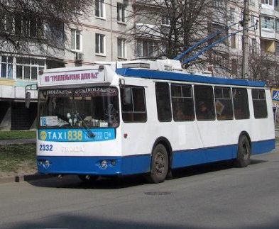 В Харькове не пускают троллейбусы к больнице скорой помощи