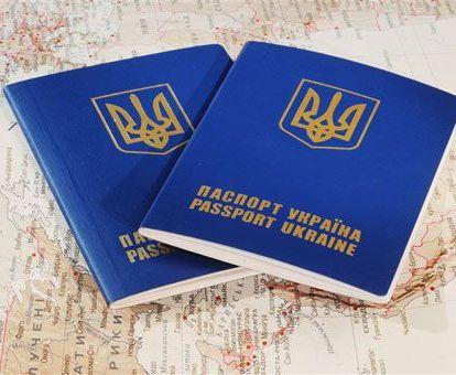 Украинцам облегчили оформление загранпаспорта за рубежом